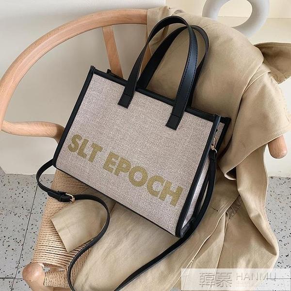 大容量包包女包2020新款潮百搭上班帆布包單肩包斜挎包手提托特包 夏季新品