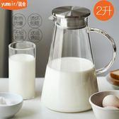 冷水壺涼水杯家用大容量晾白開水瓶耐熱無鉛玻璃防爆耐高溫冷水壺果汁杯