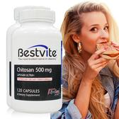 BestVite必賜力-超級甲殼素膠囊2瓶組 (120顆*2瓶)