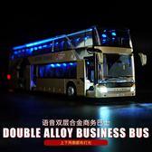 公交車玩具模型仿真合金玩具車兒童雙層巴士大巴車公共汽車車模 js1282『科炫3C』