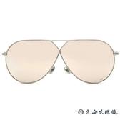Dior 太陽眼鏡 Stellaire3 (銀) 飛官款 水銀 墨鏡 久必大眼鏡