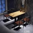餐桌 仿實木鐵藝牛角椅子咖啡廳西餐廳桌椅簡約餐椅奶茶甜品店桌椅單桌 3C優購HM 活動中~