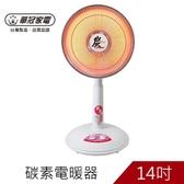 華冠14吋定時碳素電暖器 CT-1429A