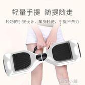 兩輪體感平衡車電動扭扭兒童成人智慧漂移車思維雙輪學生代步 QM 藍嵐小鋪