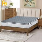 ASSARI-涼感透氣3D立體緹花獨立筒床墊(雙大6尺)
