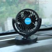 (快出) 汽車車載電風扇大貨車24V強力12v大功率散熱降溫靜音電風扇排氣扇