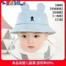 防飛沫帽 嬰兒帽子春秋薄款防護飛沫面部罩兒童寶寶漁夫帽遮【防疫用品】新品