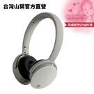 Yamaha YH-E500A 藍牙無線降噪耳罩式耳機-銀河灰