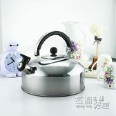 5L創意不銹鋼燒水鳴笛平底水壺電磁爐用廚房用具品 衣櫥の秘密