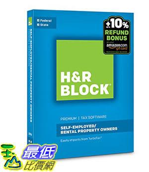 [106美國直購] 2017美國暢銷軟體 H&R Block Tax Software Premium 2016 Refund Bonus Offer PC Mac Disc