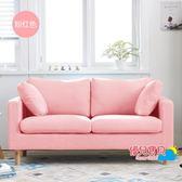 雙人沙發小戶型客廳整裝簡約現代臥室北歐經濟型1.5米小沙發布藝