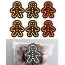 餅乾袋貼紙   薑餅人封口貼 4張共24...