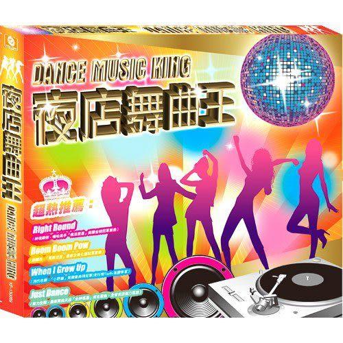 夜店舞曲王 CD (音樂影片購)