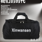 手提旅行包 超大容量男女出差托運包行李包短途旅行袋旅游包TA4124【極致男人】