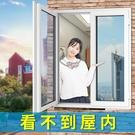 窗戶防窺窗貼 單向透視玻璃貼膜隱私防窺窗戶貼紙防偷窺單項單面反光家用窗貼紙