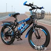 兒童腳踏車 自行車6-7-8-9-10-11-12歲15單車男孩20寸小學生山地變速賽車 mks阿薩布魯