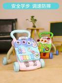 學步車 寶寶學步推車防側翻嬰兒學走路助步車6-7-18個月學步車玩具手推MKS 夢藝家