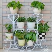花架 歐式鐵藝多層室內花盆架落地式陽台客廳綠蘿吊蘭 - 古梵希