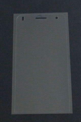 手機螢幕保護貼 ASUS ZenFone C(ZC451CG) 霧面 AG 抗眩光/抗炫光 抗油污 多項加購商品優惠中