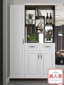 進門風水玄關柜鞋柜一體 客廳鏤空屏風隔斷柜 簡約現代入戶置物架JY