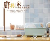 特大號帶蓋廚房用品濾水籃放碗筷收納盒瀝水置物架灶台塑料小碗櫃  《圖拉斯》