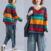 棉綢 下綁帶彩色配條上衣-大尺碼 獨具衣格
