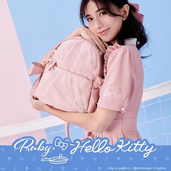 包包 Hello Kitty x Ruby 聯名款.刺繡蝴蝶結網紗後背包-Ruby s 露比午茶