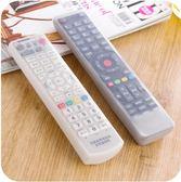 ♚MY COLOR♚遙控器矽膠保護套  防水 冷氣 電視機 柔軟 水洗 夜光 防水 居家 防塵 【Q161】