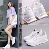 熱銷夏季小白鞋女厚底韓版百搭網面透氣內增高運動鞋
