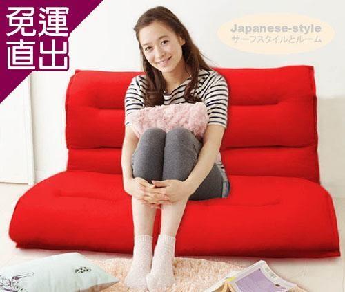 KOTAS 日式凱西雙人沙發床 休閒椅 沙發床 電腦椅 和室椅 躺椅 床墊(紅/咖/藍)【免運直出】