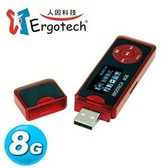 Ergotech人因 UL432CR 草莓戀人 MP3 PLAYER 8G熱情紅