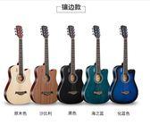 吉他【】38寸吉他民謠吉他初學者吉他學生新手入門吉他練習琴樂器 時尚新品