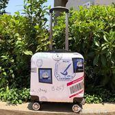 18寸迷你登機箱16小行李箱女萬向輪拉桿箱17旅行箱韓版小型密碼箱  WD 薔薇時尚