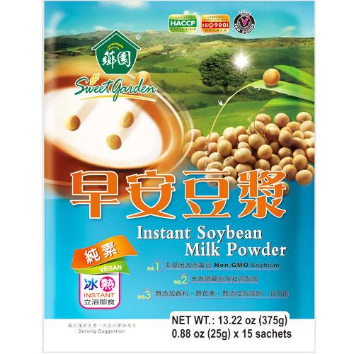 快速出貨【薌園】早安豆漿 (25g x 15入) x 12袋