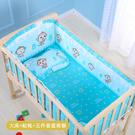 嬰兒床 實木無漆環保寶寶床童床搖床可拼接大床新生兒搖籃床  快速出貨
