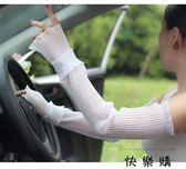 夏天防曬袖套女長款蕾絲手套薄