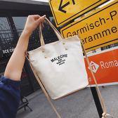 新款撞色女包手提水桶包簡約百搭單肩斜挎包子母包