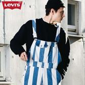 Levis 吊帶工作褲 男款 / 藍白條紋 / 銀標Silver Tab系列