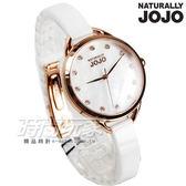 NATURALLY JOJO 魅力陶瓷晶鑽珍珠母貝時尚女性腕錶 防水手錶 陶瓷錶 白色x玫瑰金電鍍 JO96920-81R
