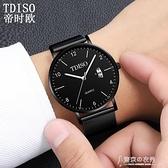 男士手錶 手錶男電子錶運動手錶防水 【快速出貨】
