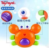 日本皇室洗澡玩具寶寶軟膠噴水動物章魚男女孩戲水1-3歲   蜜拉貝爾