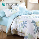 【Alleena】《潔片妮斯》天絲雙人床包三件組