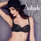 Aubade-我願意B蕾絲薄襯內衣(黑)...
