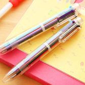 ◄ 生活家精品 ►【P241】六色按壓圓珠筆 文具 學生 上班族 按動 多功能 辦公用品 文書 筆芯