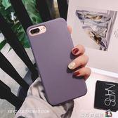 ins紫色iphoneX手機殼8蘋果7全包plus軟殼7p簡約8p純色6s女6p男6 魔方