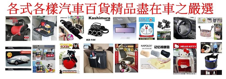 cars-imagebillboard-8c25xf4x0938x0330-m.jpg