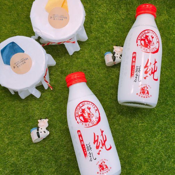 新生活100%純鮮乳-小農鮮乳 產地直送(936ml)