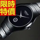 陶瓷錶-時尚潮流撫媚男女腕錶(單隻)1色55j15[時尚巴黎]