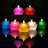 佛燈 電池款七彩琉璃led蓮花燈佛供燈法會佛前燈供長明燈仿真蠟燭 降價兩天