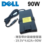 DELL 高品質 90W 新款超薄 變壓器 15-(5537 5547 5542 5548) inspiron15-7000 15-(7537 7547 7548)